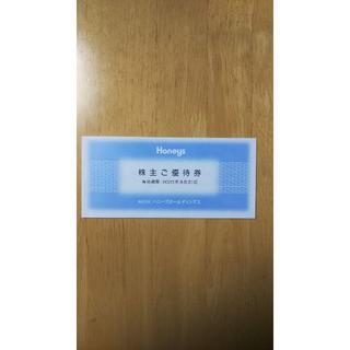 HONEYS - ハニーズ 株主優待 3000円分
