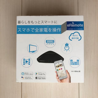 新品・未開封 LINK JAPAN eRmote RJ-3