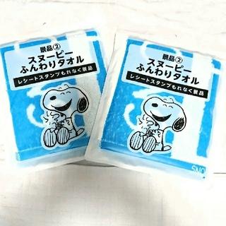 SNOOPY - 【新品 未使用】非売品🌟スヌーピー タオル 2枚セット