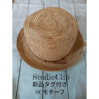 STUDIO CLIP - スタジオクリップ*ラフィア麦わら帽子