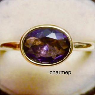 高品質*インドジュエリー風アメジストパープルのストーンのゴールドカラーリング指輪(リング(指輪))