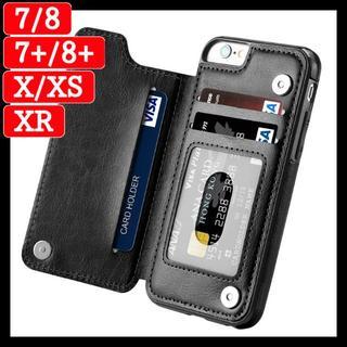 PUレザー カード収納付きアイホン ケース スマホ カバー ブラック