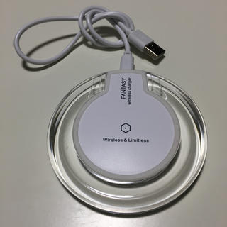 Apple - FANTASY ワイヤレス充電器