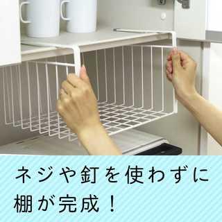 【便利すぎる!!】レック SG 吊戸棚 バスケット