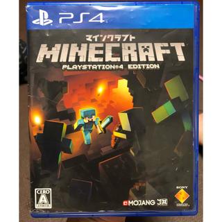 PlayStation4 - Minecraft PS4