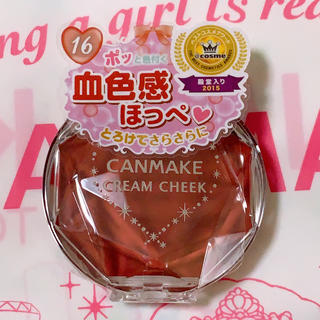 CANMAKE - クリームチーク