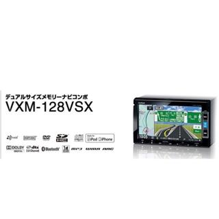 ホンダ - Honda[ホンダ]純正ナビ Gathers[ギャザー] VXM-128VSXI
