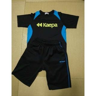 Kaepa - ケイパ スポーツウェア 160