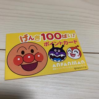 アンパンマン(アンパンマン)の(専用)アンパンマンミュージアム ポイントカード(その他)