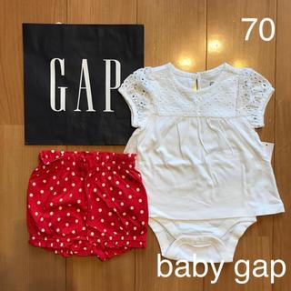 ベビーギャップ(babyGAP)の今季新作★baby gapロンパース &かぼちゃパンツ70(ロンパース)
