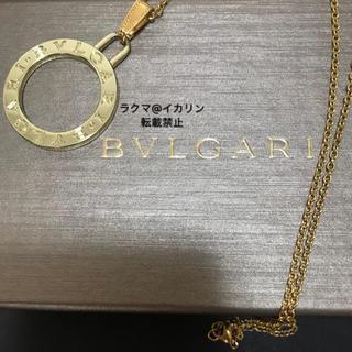 BVLGARI - BVLGARI キーリング ネックレス ペンダント チャーム チェーン付き
