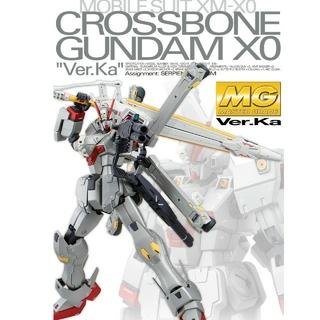 バンダイ(BANDAI)のMG 1/100 クロスボーン・ガンダムX0 Ver.Ka  (模型/プラモデル)