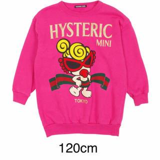 ヒステリックミニ(HYSTERIC MINI)のヒスミニ トレーナー ピンク 120 新品(ニット)