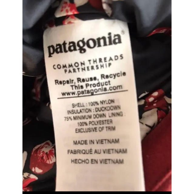 patagonia(パタゴニア)のパタゴニアダウンベスト レディースのジャケット/アウター(ダウンベスト)の商品写真