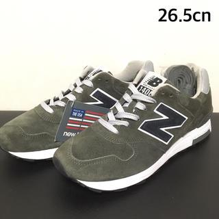 New Balance - NB M1400 DM 26.5cm