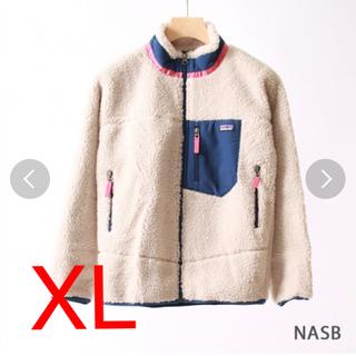 patagonia - 新品 XL キッズ パタゴニア レトロX フリース patagonia