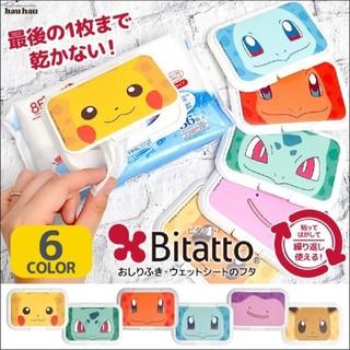 ポケモン - ビタット ポケットモンスター 6種セット レギュラーサイズ