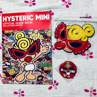 HYSTERIC MINI - ヒステリックミニ クリアポーチ&缶バッチ