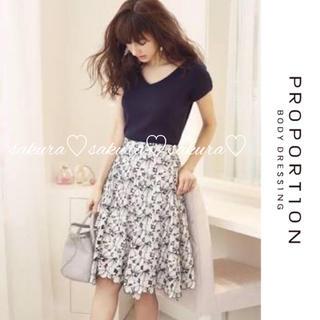PROPORTION BODY DRESSING - プロポ♡モノトーンエンブロイダリースカート♡