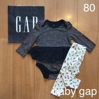 babyGAP - 新品★完売品baby gapチュールロンパース&レギンス80