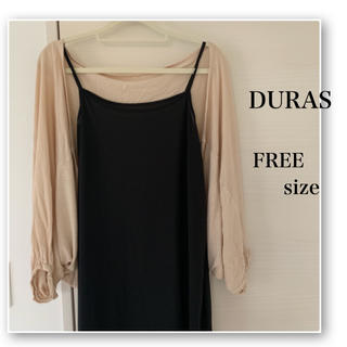 DURAS - DURAS♡ドルマン 型 ボレロ♡ベージュ♡羽織り♡デュラス