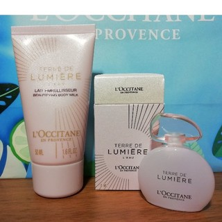 L'OCCITANE - 未使用ロクシタン テールドルミエール