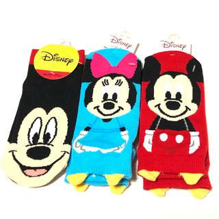 Disney - 【これ以上お値下げはできません】まもなく出品削除★即購入大歓迎★靴下★