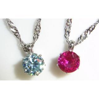 大粒 0.45ct  ブルーダイヤモンド ペンダント ブルーダイヤ ネックレス (ネックレス)