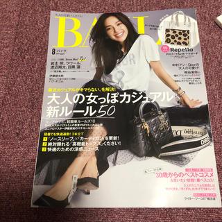 シュウエイシャ(集英社)のBAILA (バイラ) 2019年 08月号 (ファッション)