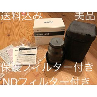 SIGMA - SIGMA シグマ 24mm f1.4 DG HSM ART eマウント