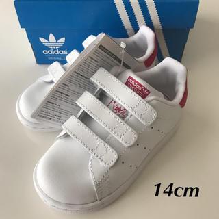 adidas - 【定価6469円】adidas スタンスミス ベルクロ 白 ベビー 14cm