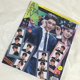 韓国 雑誌