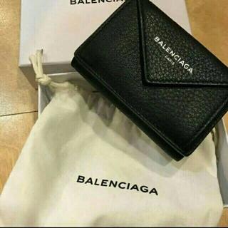 Balenciaga - 新品 値下り! BALENCIAGAミニウォレット