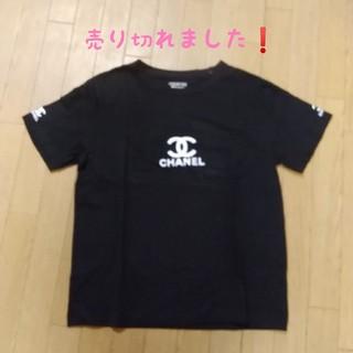 CHANEL - ノベルティーTシャツ