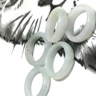 8036 在庫処分 16.0号 本物天然翡翠リング  硬玉(リング(指輪))