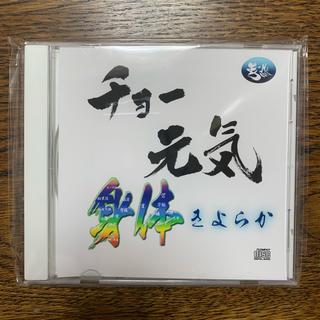 イーマ・サウンドCD(ヒーリング/ニューエイジ)
