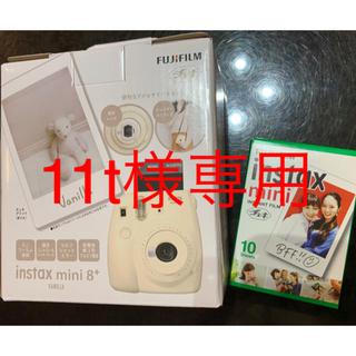 富士フイルム - チェキ本体 instax mini8+ バニラ フィルム10枚付き