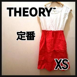 人気 セオリー theory ワンピース レッド 白 レディース 定番(ミニワンピース)