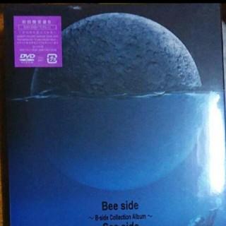 ユニゾンスクエアガーデン(UNISON SQUARE GARDEN)の新品未開封unison square garden DVD 版(ミュージック)