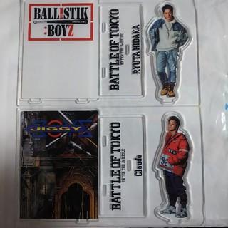 BATTLE OF TOKYO アクスタ BALLISTIK BOYZ 日髙竜太