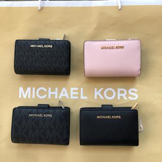 マイケルコース(Michael Kors)のMichale Kors マイケルコース 二つ折り財布(財布)