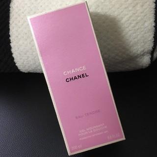 CHANEL - ☆CHANEL☆チャンスオータンドゥルシャワージェル☆