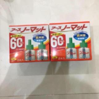 アースセイヤク(アース製薬)のアースノーマット4箱(日用品/生活雑貨)