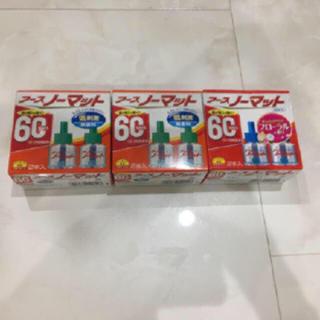 アースセイヤク(アース製薬)のアースノーマット3箱(日用品/生活雑貨)