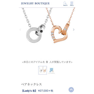 canal4℃ - 【定価2.8万 美品】4℃ ネックレス ダイヤ ピンクゴールド K10