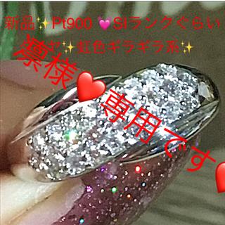新品✨Pt900❤️流れるダイヤパヴェダイヤ❤️SIランクぐらい虹色0.5リング