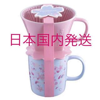 Starbucks Coffee - 海外  スターバックス  完売  マグカップ  ハンドドリッパー  マグ
