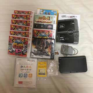 ニンテンドー3DS(ニンテンドー3DS)の最終値下げ。3DS/カセットセット(家庭用ゲームソフト)