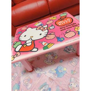 サンリオ(サンリオ)のレア☆キティちゃん レトロ テーブル(折たたみテーブル)
