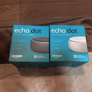 エコー(ECHO)のAmazon Echo Dot(スピーカー)